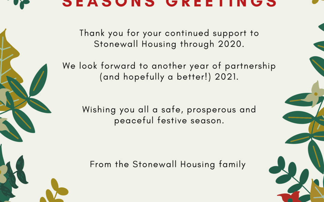 Merry Christmas from Everyone at Stonewall Housing